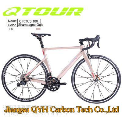 江苏祺洋航碳纤维自行车公路自行车卷云100弯把20速超轻碳纤车架QTOUR自行车