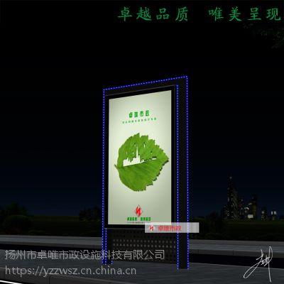 厂家直销供应优质灯箱广告牌 品质信得过