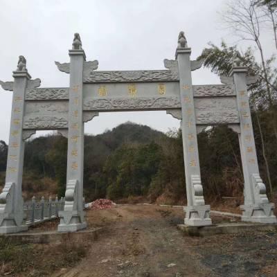 宁波社区门口花岗岩石头牌楼制作厂家