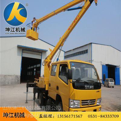 厂家生产曲臂式高空作业车路灯监控保养维修车液压提升机