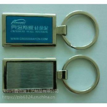 辽阳金属钥匙扣制作临汾专业广告钥匙扣、钥匙链订做厂家