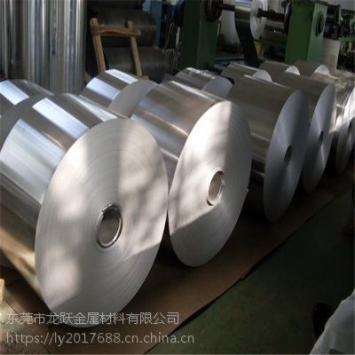 鹿泉哪里能买到5056铝棒 秦皇岛AL5056铝合金棒