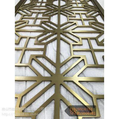 酒店会所铝板雕刻镂空隔断,屏风定做厂家