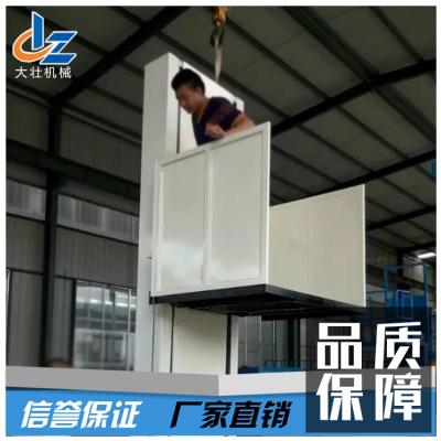 石狮市无障碍升降机 液压载人电梯 残疾人升降台生产厂家