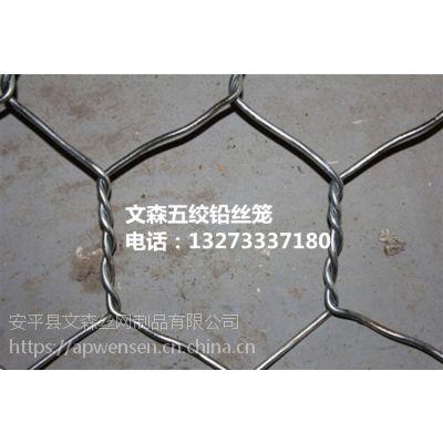 格宾网箱供应商 格宾石笼护垫网 格宾网垫批发