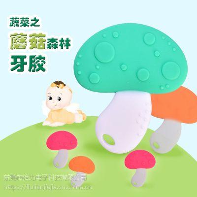 亚马逊爆款婴儿牙胶蘑菇咬胶宝宝硅胶咬咬胶磨牙固齿器母婴用品