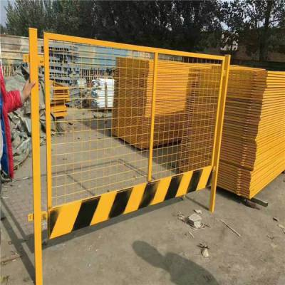 基坑安全警示围栏 泥浆池防护围挡栏杆 基坑护栏价格