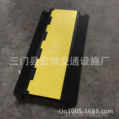 橡胶4槽 四线槽减速带 舞台穿线板 电缆电线保护垫 防串线PVC盖板