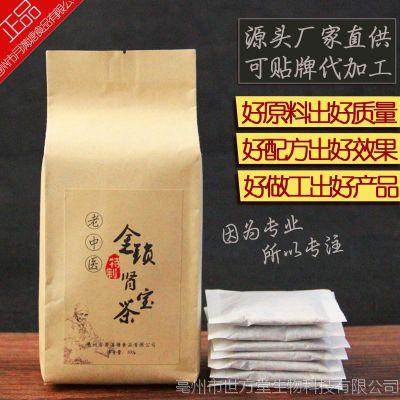 五宝茶 男人茶 八宝滋补养生肾宝茶40包 袋泡茶代用茶 贴牌代加工