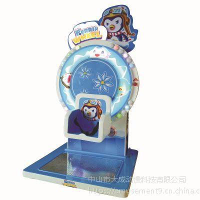 冰雪摩天轮 新款摇摆机互动游戏 儿童游乐设备 儿童喜爱游戏产品 大成动漫科技