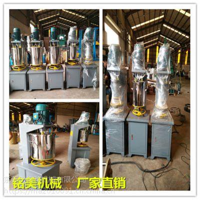 供应10kg硅藻泥色粉拌料机 PE / PVC/EVA粉末塑料拌料机