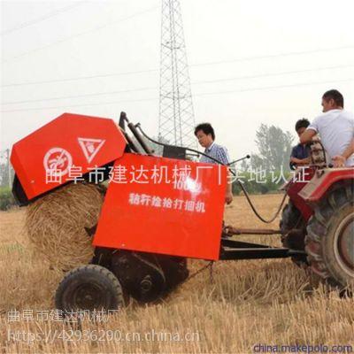 行走式麦草打捆机 麦草打捆机价格 小型打捆机