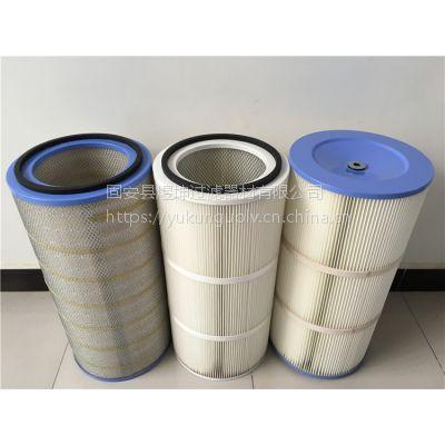 pet工业环保除尘滤芯 粉尘滤芯 覆膜滤筒 空气阻燃滤筒生产供应