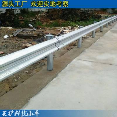 海南安全防护栏板 波形梁钢护栏厂家 琼山县道防撞波形护栏现货