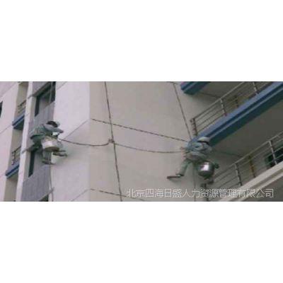 北京外墙瓷砖清洗|外墙瓷砖清洗多少钱