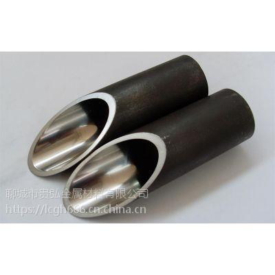 供应内衬不锈钢复合管|规格齐全|批发零售18363568884
