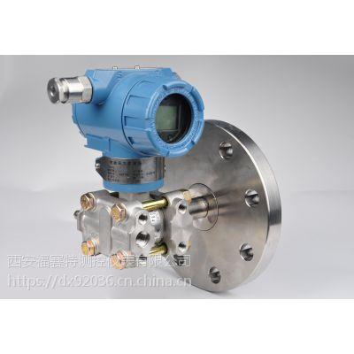 福赛特3051LT智能单法兰液位变送器