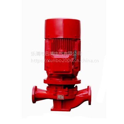 XBD-HL型消防恒压切线泵, 立式型,性能好,寿命长