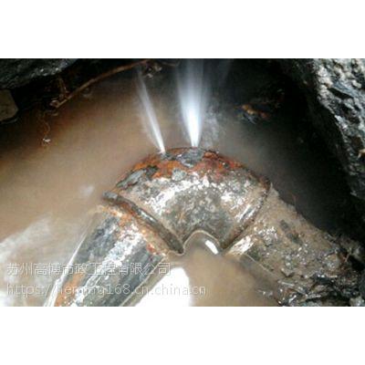 吴江地下管道漏水检测=吴江消防管道漏水检测