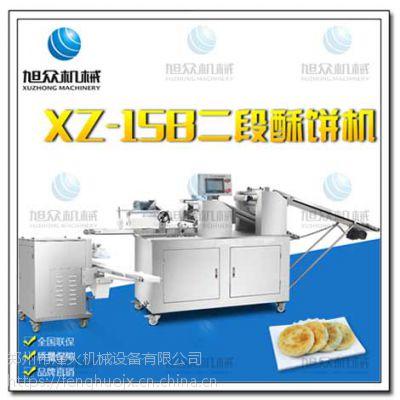 旭众XZ-15B两段压面酥饼机