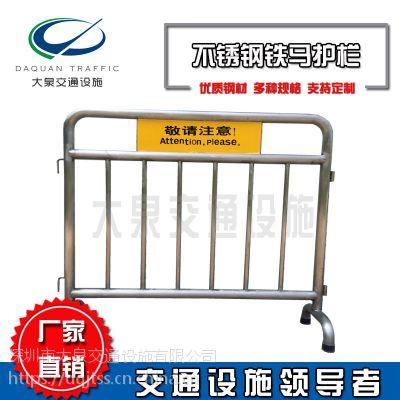 专业定制304不锈钢移动护栏 不锈钢加牌围栏 市政隔离栏