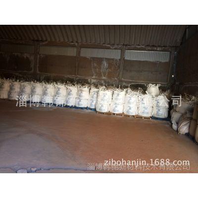 电子基片(电子陶瓷)用超细高温煅烧低钠氧化铝粉