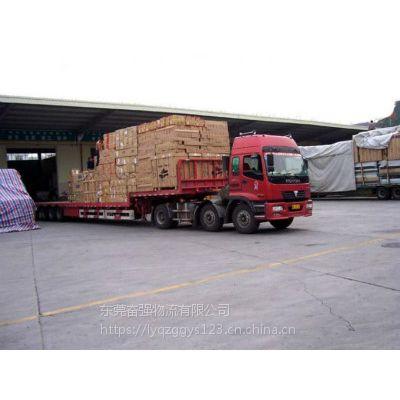 金华到福州回程车出租〈整车运输货车运输〉价格低