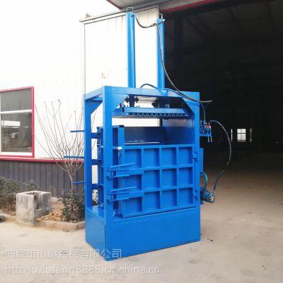 亳州20吨液压废纸打包机生产厂家