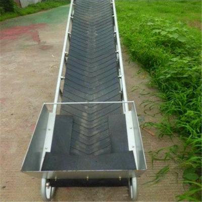 料场皮带输送机质量 兴亚加厚带式输送机视频