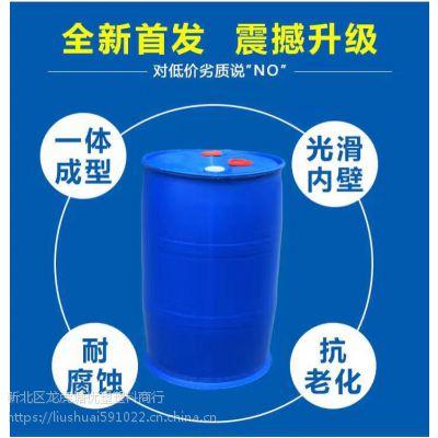 济宁胡集 200升专业化工包装 耐酸碱耐腐蚀化工桶