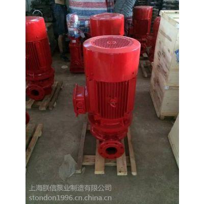 供应消防泵XBD3.2/13-80L消防泵参数XBD2.8/13-80L水泵扬程,铸铁材质