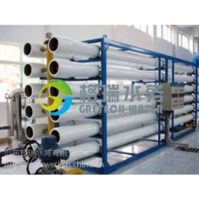 重庆20吨逆渗透设备加工生产