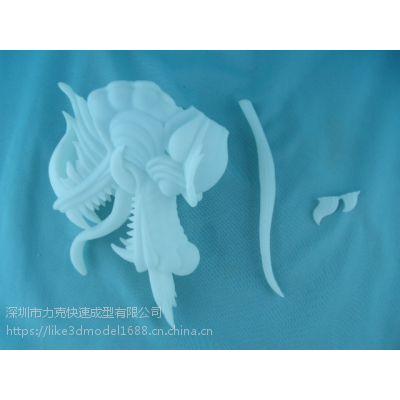 北京3D打印 结构造型设计