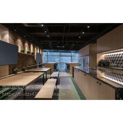 办公空间设计 高端办公室设计 百饰达商业空间