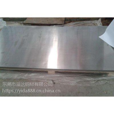 东莞溢达提供DC56D+ZF材质镀锌板DC56D+Z热F镀锌板单价