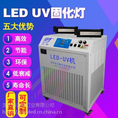 深圳uv紫外光固化设备波长395nm功率3.3kw可定制厂家直销紫外线灯uv固化灯