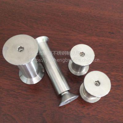 耀恒 长期生产 工程装饰钉 定制不锈钢广告钉非标 调节不锈钢广告钉