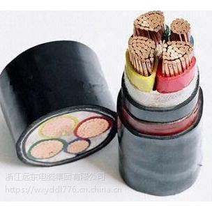 衡水远东电缆集团-低压交联电缆-河北衡水电缆销售-YJV-YJLV