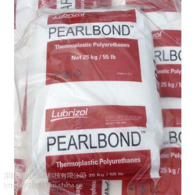 路博润TPU 西班牙Merquinsa 11T65D 聚酯内酯 注塑 耐油 耐化学剂