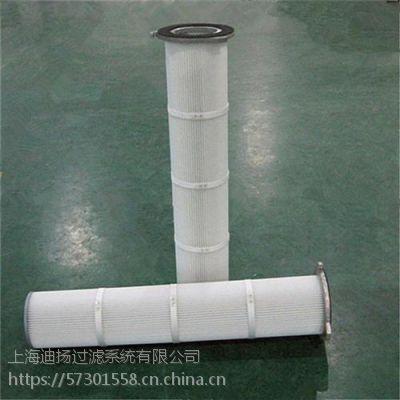 上海迪扬过滤(在线咨询),滤筒,HV木浆纸滤筒