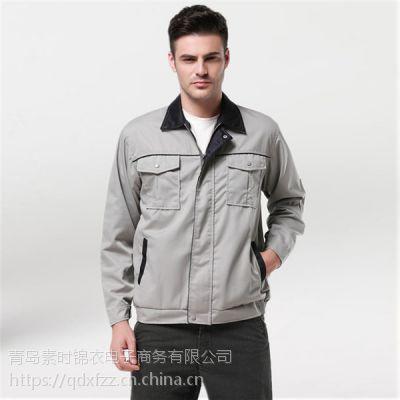 潍坊工作服厂家 生产维修工作服定做 精湛工艺 素时锦衣