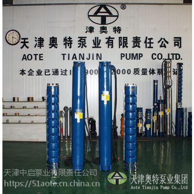 地热供暖潜水泵_耐100℃高温的深井潜水泵_津奥特品牌