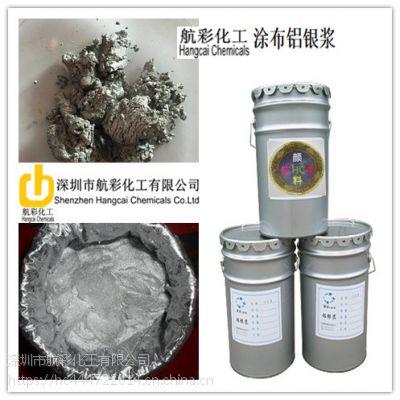 丝网印刷水性铜金浆 工艺品铜金浆 水性银浆