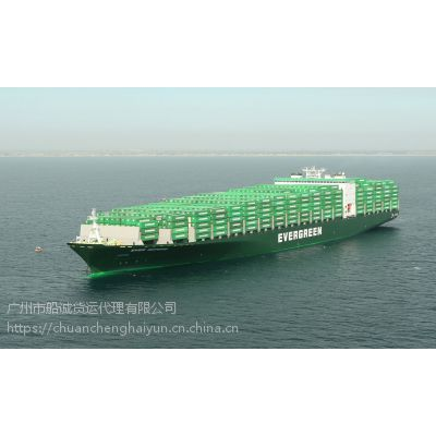 上海南汇到清远水运船运运输集装箱整柜运输费查询