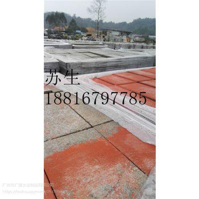 大沥透水砖产品