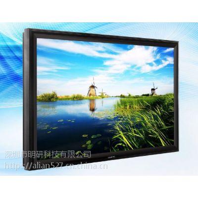明研 高清级液晶监视器M5500-4K