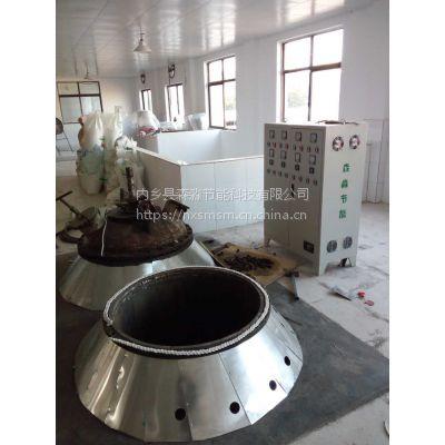 供应陕西-咸阳不锈钢反应釜电磁加热器|煤改电节能加热器|化工机械加热器 食品机械环保低碳加热器