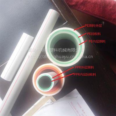 新品供应PPR三层复合水管生产线