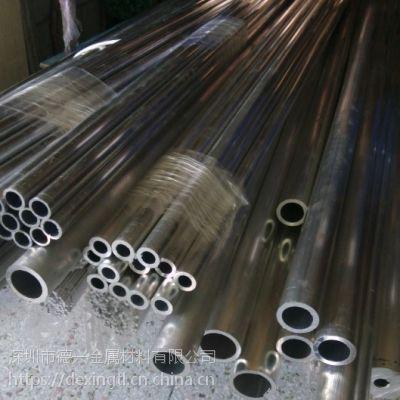 6063铝管规格表,6061铝管加工厂