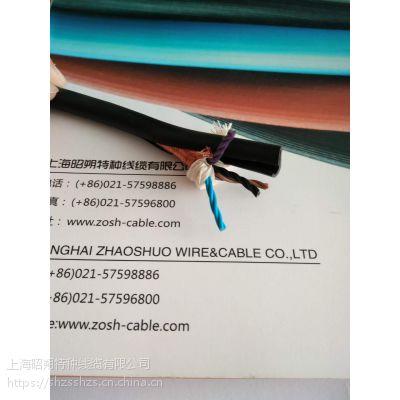 买拖链电缆哪个厂家好 上海昭朔特种线缆